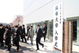 画像:入学式_大学2015