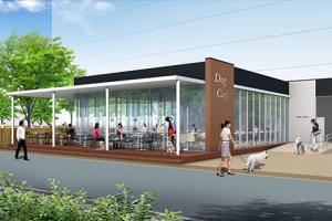 ドッグカフェ(建設予定図)