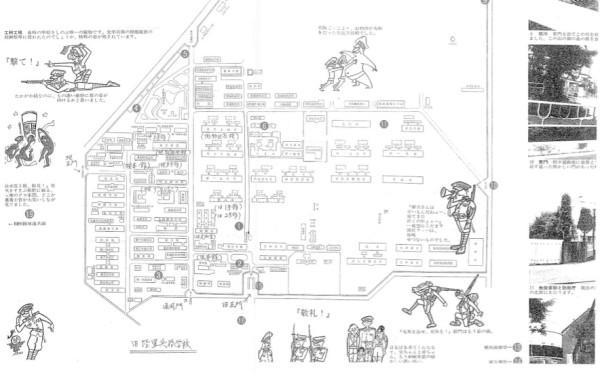 画像:旧陸軍兵器学校見取り図