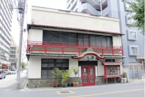 画像:獣医大通りの日青楼