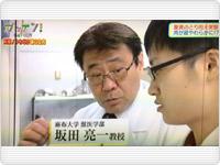 坂田先生160428-4
